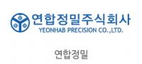 10yeonhab_h_sg