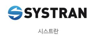 22systran_h